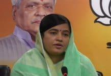 riti pathak slams congress