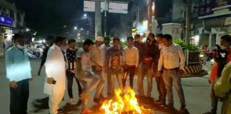congress-protest-shahdol