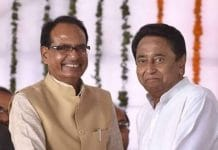 cm shivraj letter to kamalnath