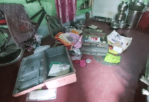 theft in damoh
