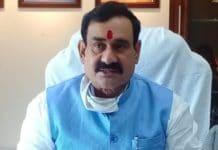 Dr-Narottam-Mishra