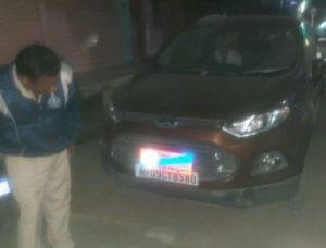 आचार्य विद्यासागर महाराज के साथ अभद्र व्यवहार और ओवरटेक करने वाला कार चालक गिरफ्तार, जमानत पर हुआ बरी