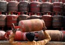 gas cylinder new price