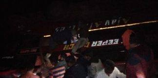 Satna Bus Accident