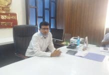 RAJGARH COLLECTOR