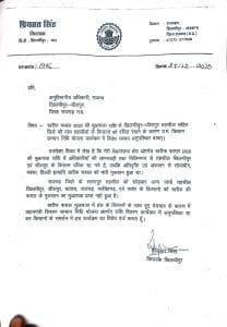 फसल खराबी का मुआवजा न मिलने से पूर्व मंत्री प्रियव्रत सिंह नाराज, एसडीएम को लिखा पत्र