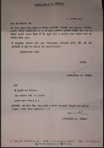 विरोध कर रहे किसानों को मिला सिंधिया का समर्थन, यह है पूरा मामला