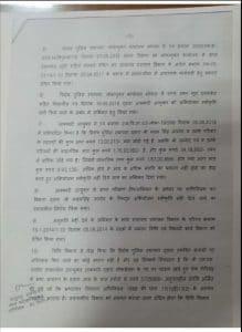 MP के इस अधिकारी पर चलेगा भ्रष्टाचार का केस, राज्य शासन ने जारी की अनुमति