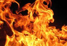 घर में आग