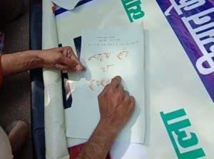 Gwalior News: कृषि छात्रों ने लिखा खून से पत्र, राष्ट्रपति और CJI से मांगी इच्छा मृत्यु
