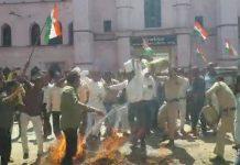 कांग्रेस और पुलिस की झड़प