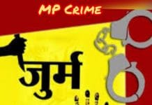 Jabalpur Crime News
