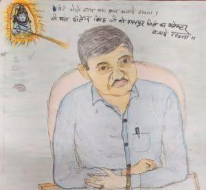 Chhatarpur News: समस्या की जगह भेंट लेकर कलेक्टर के सामने पहुंचा व्यक्ति