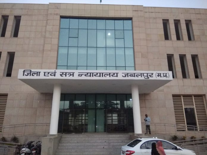 jabalpur district court