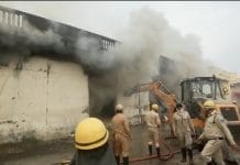 indore fire