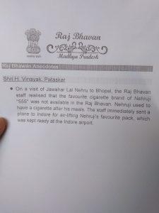 जवाहरलाल नेहरु के लिए सिगरेट लेने इंदौर गया था सरकारी प्लेन, सारंग ने किया खुलासा