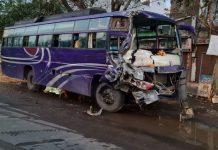 Burhanpur Accident