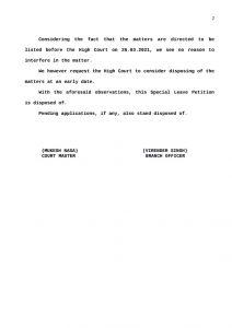 MPPSC: HC करेगा PSC संबधित याचिकाओं की सुनवाई, सुप्रीम कोर्ट ने हस्तक्षेप करने से किया इंकार