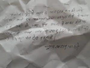 कोरोना पॉजिटिव होने के बाद डॉक्टर ने की आत्महत्या, सुसाइड नोट में लिखी ये बात