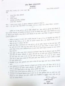MP Board: 9वीं से 12वीं तक की परीक्षा को लेकर सरकार का बड़ा फैसला, दिशा निर्देश जारी