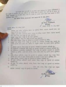 रायपुर में कोरोना ने बढ़ाई टेंशन- 9 अप्रैल से 19 अप्रैल तक Lockdown के आदेश