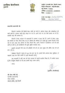 दिल्ली में नहीं संभल रहे हालात, अब केजरीवाल ने पीएम को चिट्ठी लिख मांगी मदद