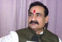Dr.Narottam Mishra