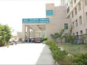 सुपर स्पेशलिटी अस्पताल के दावों की खुली पोल, मौत पर भी नहीं संजीदा, परिजनों का हंगामा