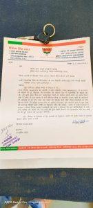 अपनी मरने की झूठी खबरों पर पूर्व विधायक नागर सिंह चौहान ने वीडियो जारी कर दिया जवाब