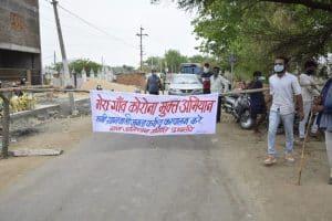 इंदौर के इस गांव में मंत्री तुलसी सिलावट और कलेक्टर मनीष सिंह का रोका गया रास्ता, ये है वजह !