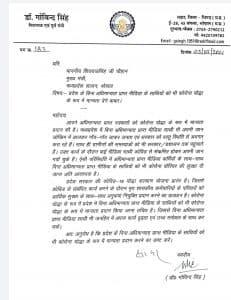 पूर्व मंत्री ने लिखी शिवराज को चिट्ठी, पत्रकारों के लिए की ये बड़ी मांग