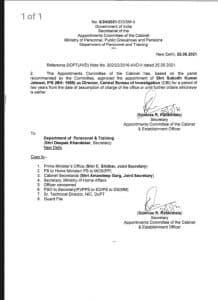 शासन ने इस IPS को सौंपी बड़ी जिम्मेदारी, दो साल तक संभालेंगे पदभार