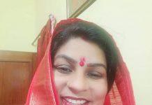 शिवपुरी