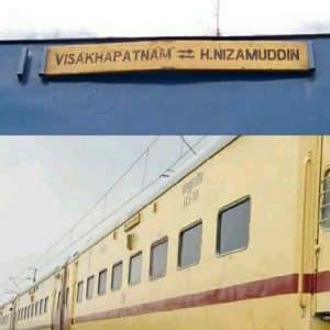 विशाखापत्तनम -हज़रत निज़ामुद्दीन ट्रेन के एसी कोच में आग, कोई जनहानि नहीं
