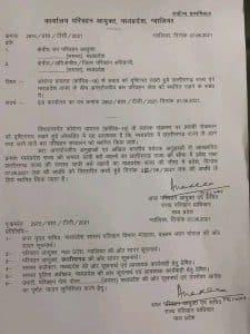 MP News: सरकार ने अंतर्राज्यीय बसों की आवाजाही पर बढ़ाई रोक, आदेश जारी