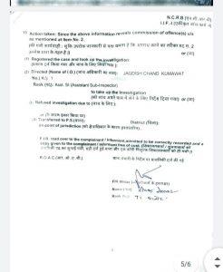 बड़ी खबर: MP में सहारा इंडिया प्रमुख पर दर्ज हुआ धोखाधड़ी का केस