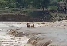 सुनार नदी