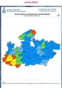 MP Weather Alert : प्रदेश में जारी रहेगा बारिश का दौर, 2 संभागों में अलर्ट