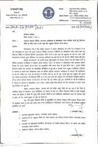 राजगढ़ : राज्यवर्धन सिंह ने वापस ली विधायक निधि से दी हुई 47 लाख की राशि, यह है वजह