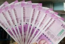 7 pay commission