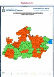MP Weather: बदला मौसम, इन जिलों में आज बरसेंगे बादल, 23 से भारी बारिश की संभावना!