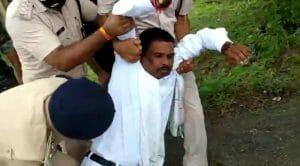 पूर्व मंत्री के साथ पुलिस प्रशासन के व्यवहार पर भड़की कांग्रेस, देखिये वीडियो